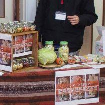 澄川乾燥野菜研究所 Sumi Lab