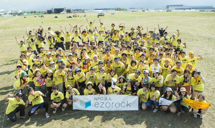 RISING SUN ROCK FESTIVAL 環境対策ボランティアの大集合写真